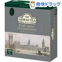 アーマッド デカフェ アールグレイ(100包)【アーマッド(AHMAD...