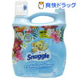 スナッグル エグジラレーション アイランドハイビスカス&レインフラワー(2.83L)【スナッグル(snuggle)】