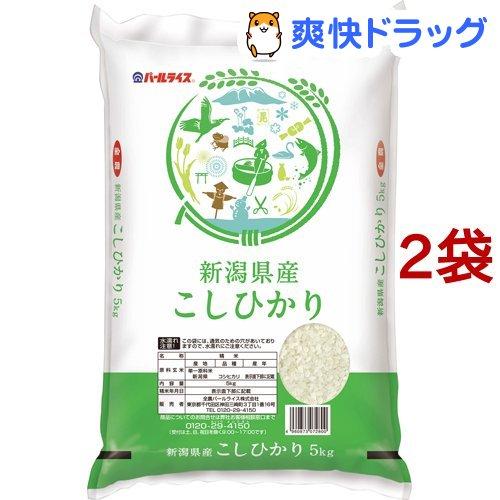 米・雑穀, 白米  (5kg210kg)