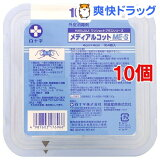 白十字 ワンショットプラス メディアルコット ME-S(130g(104枚入(4cm*4cm))*10コセット)