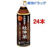 小林製薬の杜仲茶(500mL*24コセット)