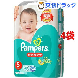 パンパース さらさらケアパンツ スーパージャンボ Sサイズ / パンパース☆送料無料☆パンパース...