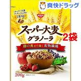 日清シスコ スーパー大麦グラノーラ(200g*2コセット)