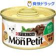 モンプチ セレクション 牛肉の和風角切り煮込み(85g)【モンプチ】[モンプチセレクション 缶]