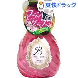 フラングラス 消臭・芳香剤 室内・トイレ用 ジュエルローズの香り(350mL)