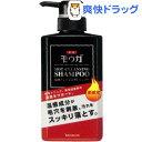 薬用 モウガ 温感クレンジングシャンプー(380mL)【モウガ】
