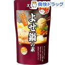 エバラ よせ鍋の素(750g)