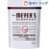 ミセスマイヤーズ クリーンデイ 食器洗い乾燥機専用洗剤 ラベンダー(20錠)