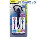 Digio2 イヤホンマイク 片耳タイプ/ボールド ブラック MHM-...