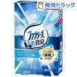 置き型 ファブリーズ さわやかスカイシャワーの香り替え(130g)【201410pg_so】【fil-AR】【PGS-FB20】【ファブリーズ(febreze)】[芳香剤 消臭 置き型 部屋]