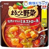 まるごと野菜 完熟トマトのミネストローネ(200g)