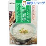 スープにこだわった海鮮風粥(220g)