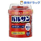 バルサン 6〜8畳用(20g)