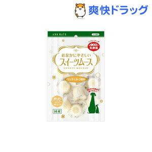 アドメイト おなかにやさしいスイーツムース リッチミルク風味 / アドメイト(ADD.MATE) / 犬 ゼ...