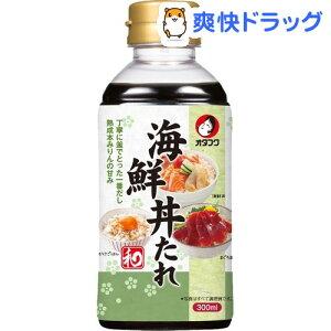 オタフク 海鮮丼たれ(300mL)