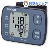 オムロン 手首式電子血圧計 HEM-6220-B(1台)