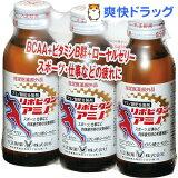 大正製薬 リポビタン アミノ(100mL*3本入)