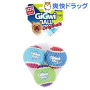 ギグウィ パピーテニスボール