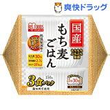 アイリスフーズ 低温製法米のおいしいごはん 国産もち麦ごはん(150g*3食入)