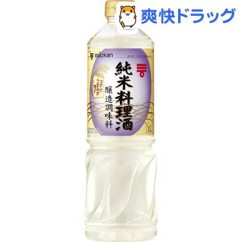 ミツカン『純米料理酒』
