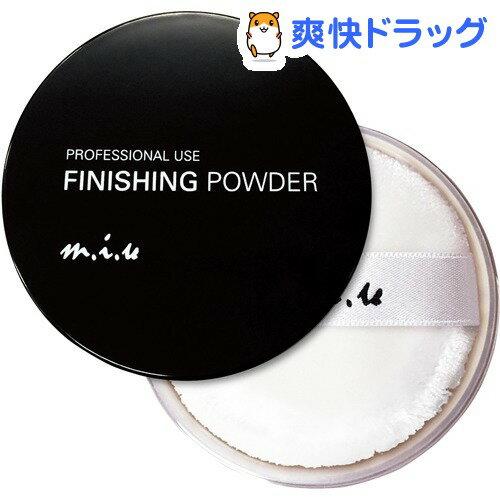ミュウ プロオンステージ フィニッシングパウダー M754 ナチュラル(30g)【miu(ミュウ)】