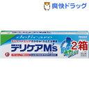 【第3類医薬品】デリケアエムズ(M's)(35g*2コセット