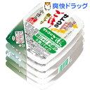 サトウのごはん 銀シャリ 小盛り(150g*5食入)【サトウ...