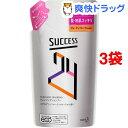 サクセス24 シャンプー フローラルの香り 詰替(280ml*3袋セット)【サクセス】