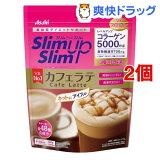 スリムアップスリム シェイク カフェラテ味(360g*2コセット)