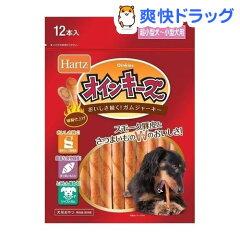 ハーツ オインキーズ 超小型~小型犬用 / Hartz(ハーツ)