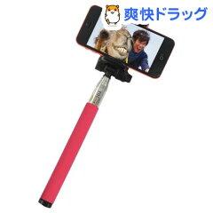 トルミースマート ピンク TSM-01PK(1台)【送料無料】