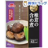 おふくろの味 椎茸の含め煮(45g)