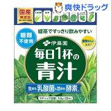 緑茶ですっきり飲みやすい 毎日1杯の青汁(5.6g*20包)