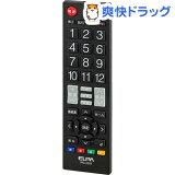 エルパ 地デジテレビリモコン ブラック IRC-203T(BK)(1コ入)