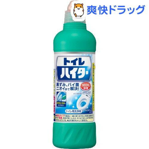 除菌洗浄トイレハイター(500mL)【ハイター】