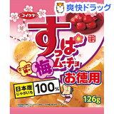 湖池屋 すっぱムーチョチップス さっぱり梅味 お徳用(126g)