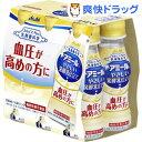 アミール やさしい発酵乳仕立て(100mL*6本入)【i4f】【アミール】