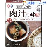 正田 麺でおいしい食卓 肉汁つゆ(72g*2袋入)