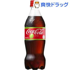 コカ・コーラ ライム / コカコーラ(Coca-Cola)☆送料無料☆コカ・コーラ ライム(500mL*24本入)...