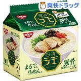 日清ラ王 豚骨(5食入)