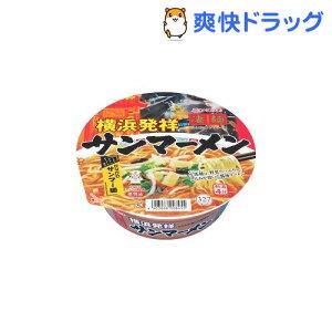 ニュータッチ 凄麺 横浜発祥サンマーメン / 凄麺 / カップラーメン カップ麺 インスタントラー...