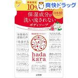 ハダカラ ボディソープ フローラルブーケの香り 詰替 10%増量品(396mL)