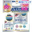 トップ ハイジア 本体 450g+つめかえ用 360g セット(1セット)【ハイジア(HYGIA)】