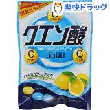 サクマ製菓 クエン酸キャンデー(80g)