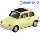 トミカ プレミアム 29 フィアット 500F(1コ入)【トミカプレミアム】