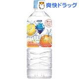 ミウ レモン&オレンジ(550mL*24本入)
