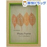キング 木製フォトフレーム クレヨン グリーン 2Lサイズ(1コ入)