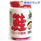 ハッピーフーズ 北海道知床産鮭フレーク徳用(165g)