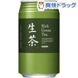 キリン 新生茶(340g*24本入)
