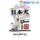 日本犬 白のチカラ / 日本犬☆送料無料☆日本犬 白のチカラ(6.5kg)【日本犬】